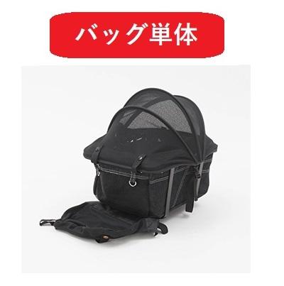 【着替用】マザーカート アジリティー ブラックデニム ホワイトステッチ 上段