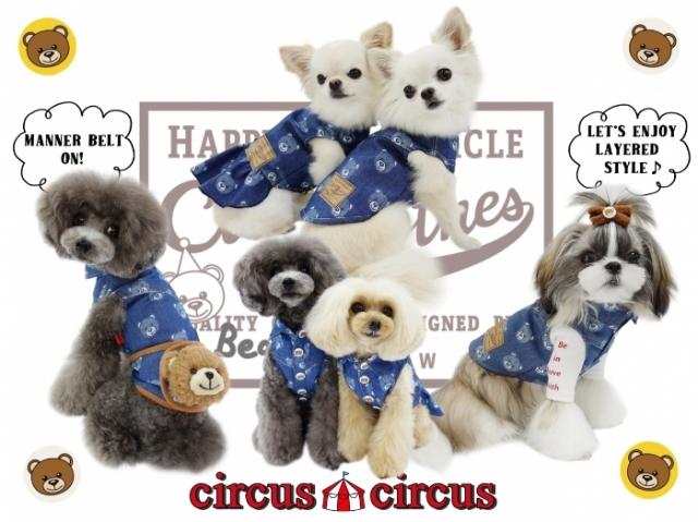 サーカスサーカス circus circus Toy Bear デニムシャツ