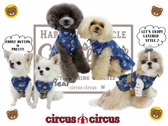 サーカスサーカス circus circus Toy Bear デニムワンピ