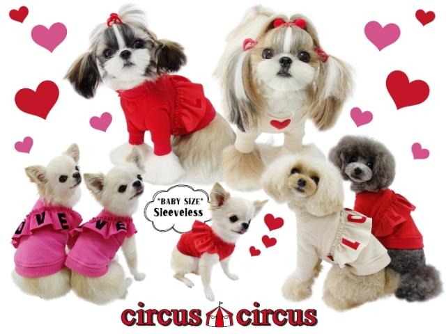 サーカスサーカス circus circus LOVE SWEAT