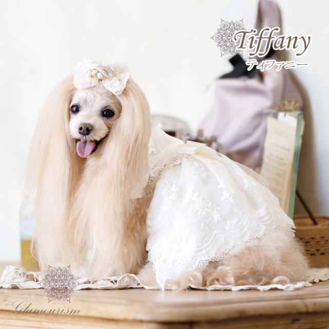 グラマーイズム Glamourism ティファニー Tiffany