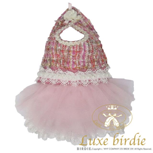 リュクスバーディ Luxe birdie ツイードココドレス PINK