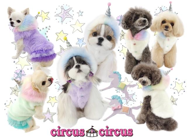 サーカスサーカス circus circus Miracle Unicorn