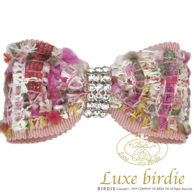 リュクスバーディ Luxe birdie ツイードココバレッタ