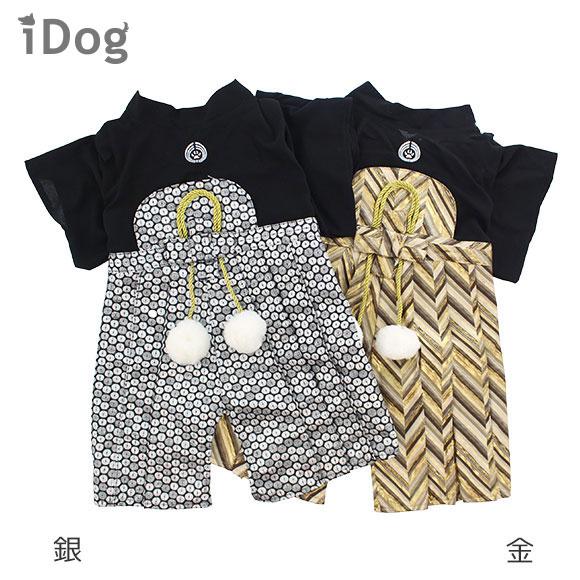 アイドッグ iDog 愛犬用袴 中大型犬用 家紋付袴