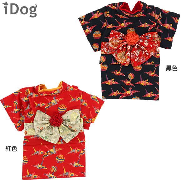 アイドッグ iDog 愛犬用雅着物 折り鶴と鞠