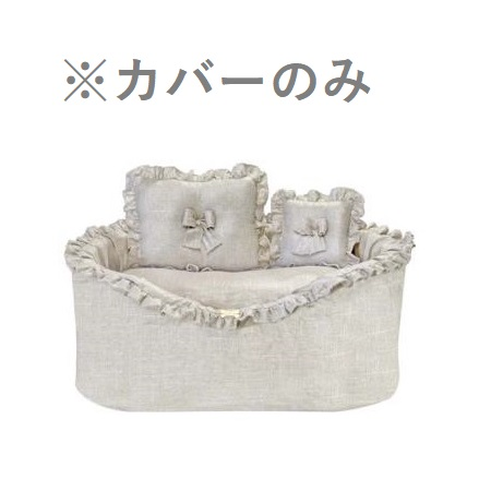 フォーペッツオンリー for pets only JUST COVER LINEN SOFA GOLDEN (PE2020-A17-U)