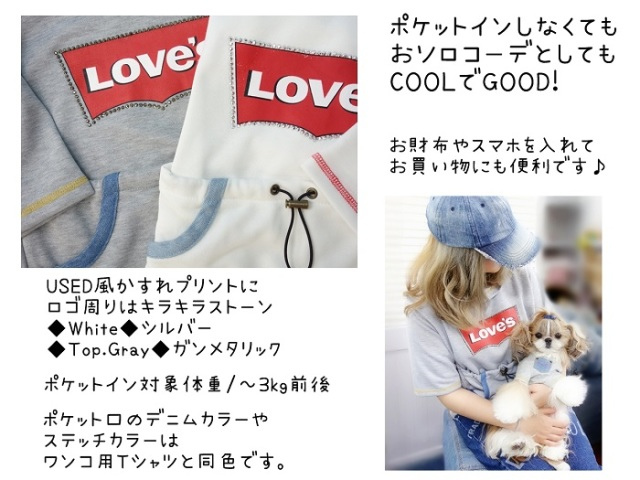 サーカスサーカス circus circus LOVE'S MOM POCKET PK【涼感加工】