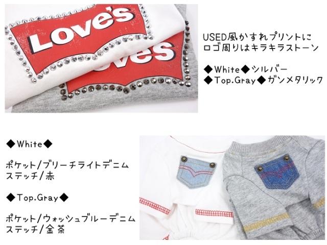 サーカスサーカス circus circus LOVE'S T【涼感加工】