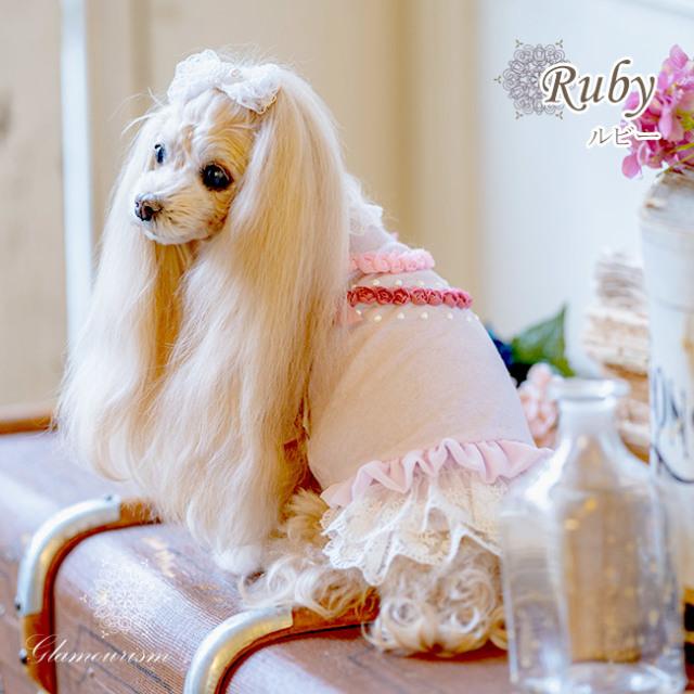 グラマーイズム Glamourism ルビー Ruby