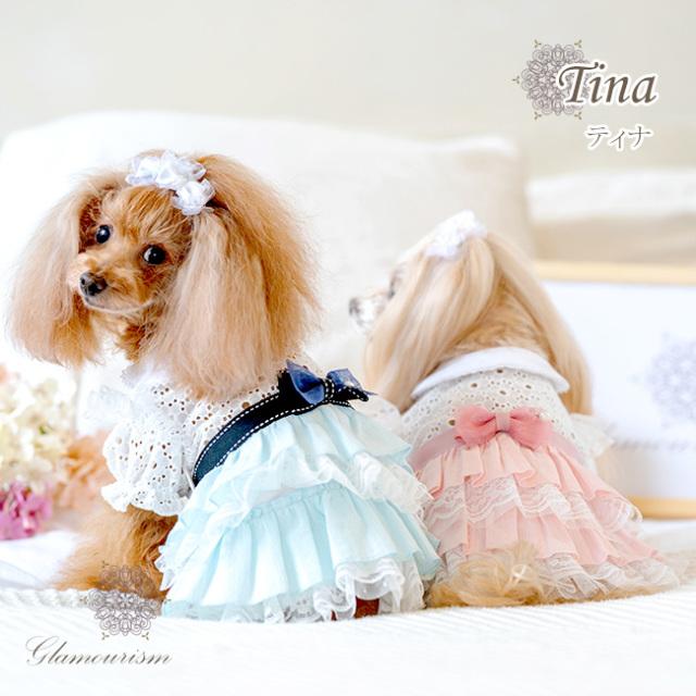グラマーイズム Glamourism ティナ Tina