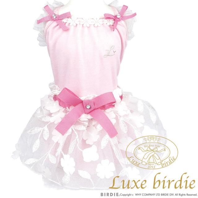 リュクスバーディ Luxe birdie ラフェットワンピース PINK