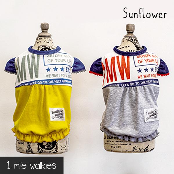 ワンマイルウォーキーズ 1 mile walkies サンフラワー Sunflower Bon Bon Tee【小型犬 犬服 ウエア トップス Tシャツ カジュアル】