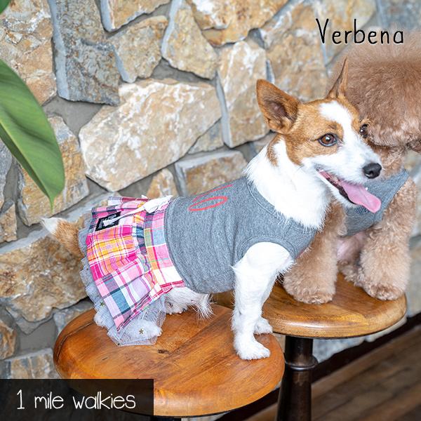 ワンマイルウォーキーズ 1 mile walkies バーベナ Verbena Check One Piece