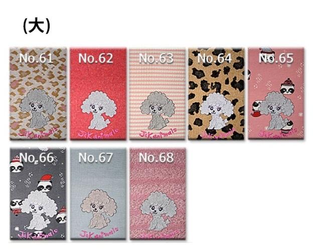 J&Kアニマルズ J&K animals ☆キャリー用マット☆