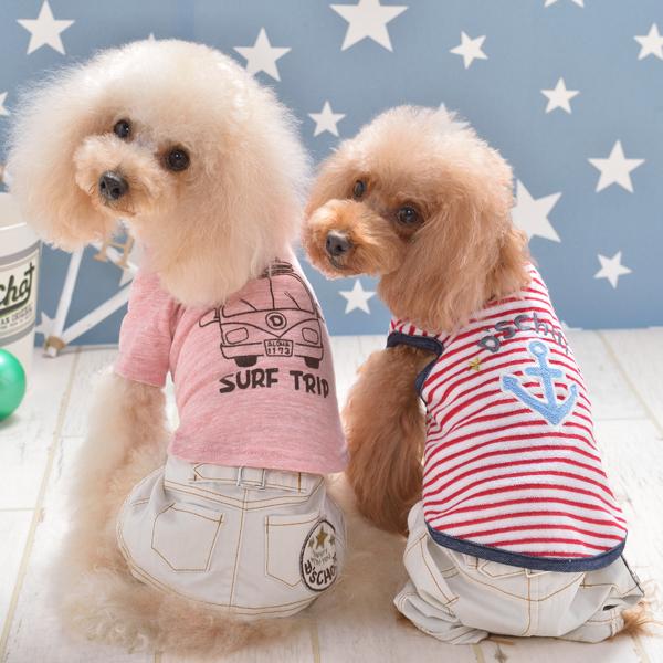 ディーズチャット D's CHAT D'sカラーデニムスカート【小型犬 犬服 ウエア ワンピース ドレス カジュアル】