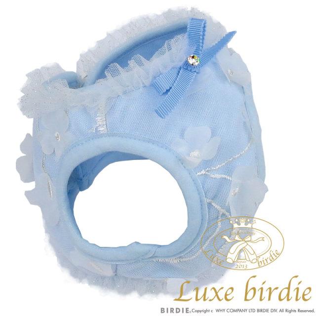 リュクスバーディ Luxe birdie ラフェットハーネスBLUE