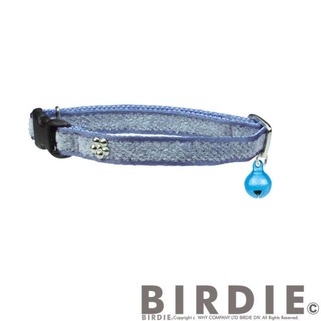 バーディ BIRDIE CATキャットソフトベロアカラー