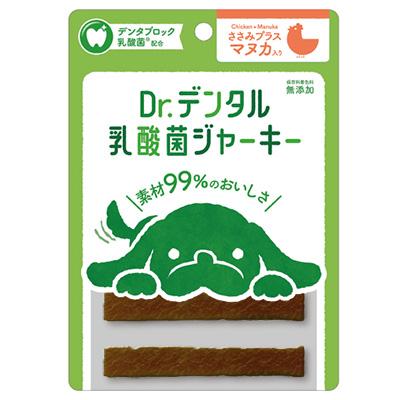 Dr.デンタル 乳酸菌ジャーキー ささみプラスマヌカ入り