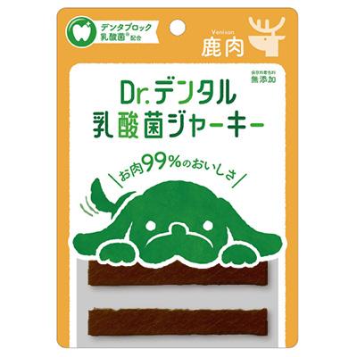 Dr.デンタル 乳酸菌ジャーキー 鹿肉