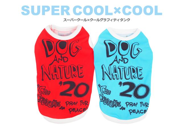 クークチュール Coo Couture スーパークール×クール グラフィティタンク
