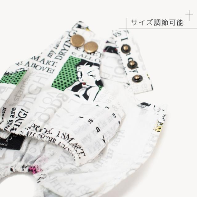 天使のカート Betty Boop Rompers White - BOLD LIPS BOLD VOICE -