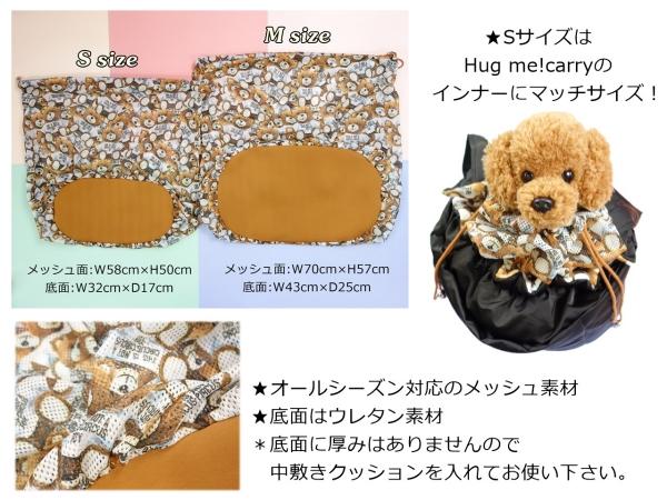 サーカスサーカス circus circus Toy Bear インナー巾着 (CCZ-0033)