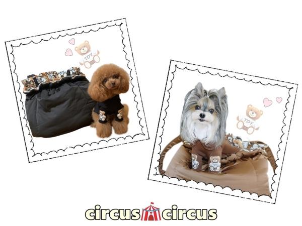 サーカスサーカス circus circus Hug me! warming carry (CCB-0057)