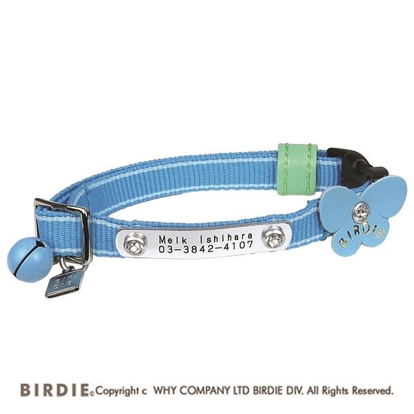 バーディ BIRDIE CAT'S 蓄光ラインIDカラー