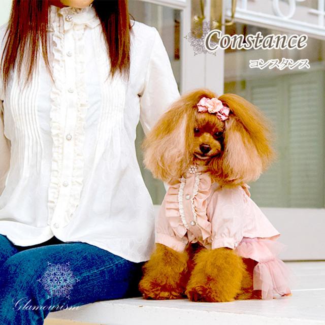 グラマーイズム Glamourism コンスタンス Constance(ママ用)