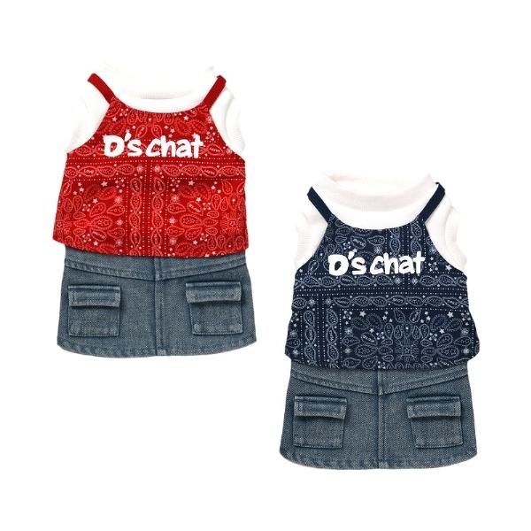 ディーズチャット D's CHAT キャミ付きデニムワンピース