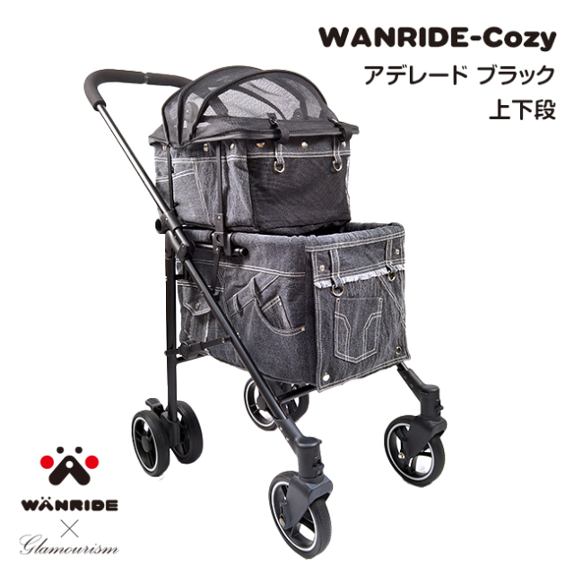 グラマーイムズ Glamourism×ワンライド アデレード WANRIDE-Cozy Adelaode ブラック(上下段)