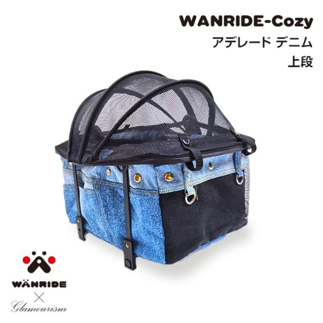 グラマーイムズ Glamourism×ワンライド アデレード WANRIDE-Cozy Adelaode デニム(上段)