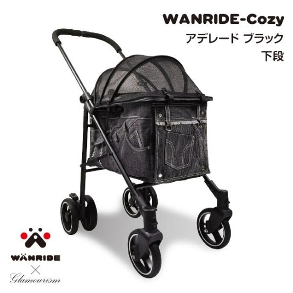 グラマーイムズ Glamourism×ワンライド アデレード WANRIDE-Cozy Adelaode ブラック