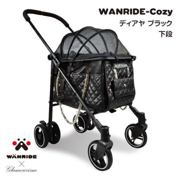 グラマーイムズ Glamourism×ワンライド ディアヤ WANRIDE-Cozy Daiya ブラック