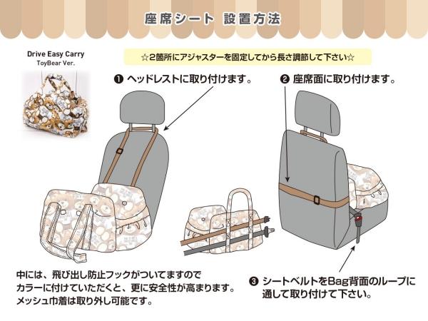 サーカスサーカス circus circus Toy Bear Drive Easy Carry(CCB-0059)