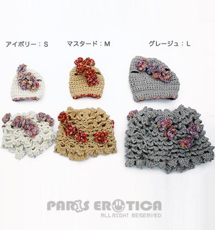パリエロ PARIERO パリエロぱみゅぱみゅニット帽+ポンチョ