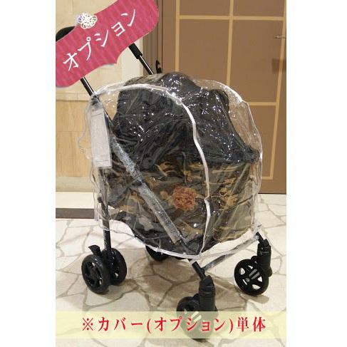 マザーカート Mother Cart ラプレLサイズ 下段用レインカバー