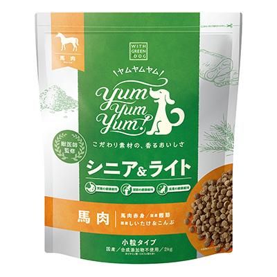 ウィズ グリーンドッグ WITH GREEN DOG Yum Yum Yum! シニア&ライト 馬肉 ドライタイプ