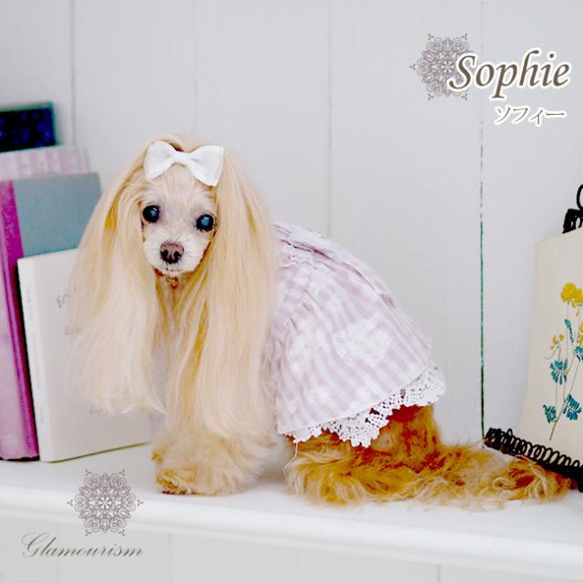 グラマーイズム Glamourism ソフィー Sophie