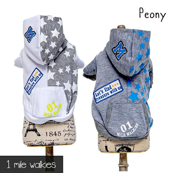 ワンマイルウォーキーズ 1 mile walkies ピアニー Peony Hooded Jacket