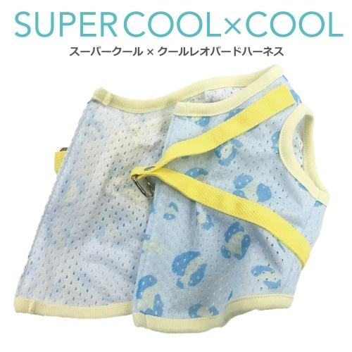 クークチュール Coo Couture スーパークール×クール レオパードハーネス