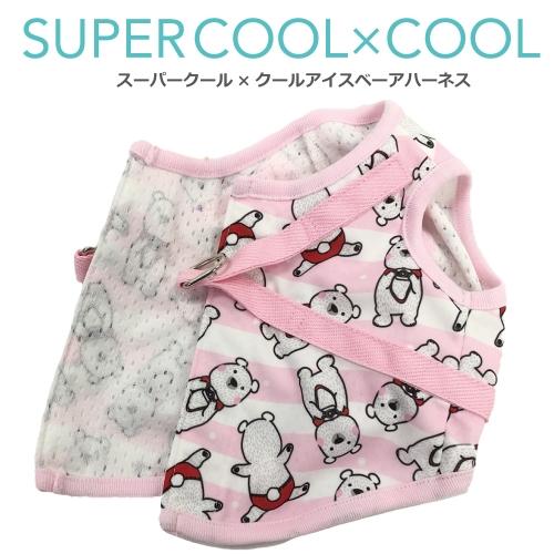 クークチュール Coo Couture スーパークール×クール アイスベーアハーネス