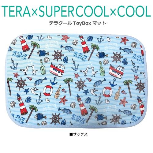 クークチュール Coo Couture テラクール ToyBoxマット