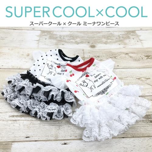 クークチュール Coo Couture スーパークール×クール ミーナワンピース