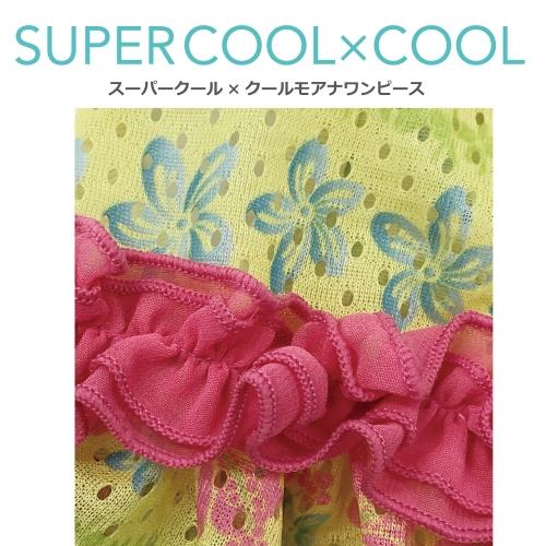 クークチュール Coo Couture スーパークール×クール モアナワンピース