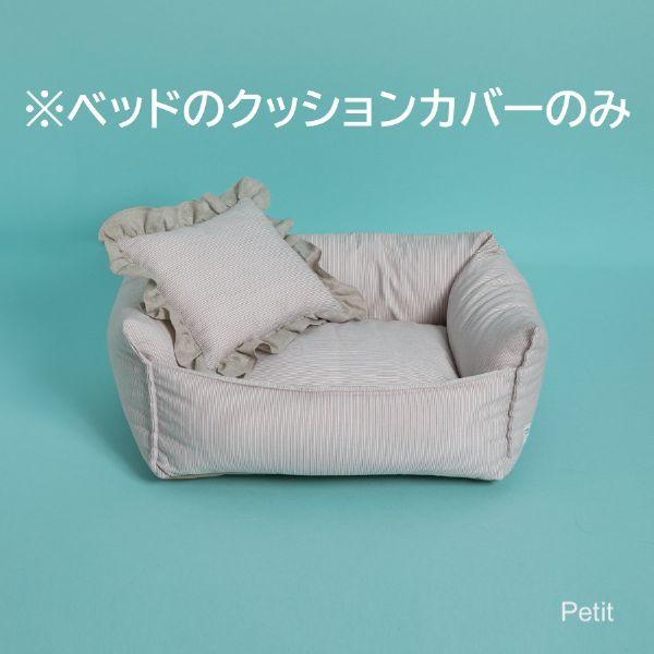 ルイスドッグ louisdog Pajamas Boom Cushion Cover