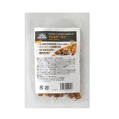 アブソルート ABSOLUTE エアドライドッグトフードサーフ&ターフ(ラム&サーモン) 1kg