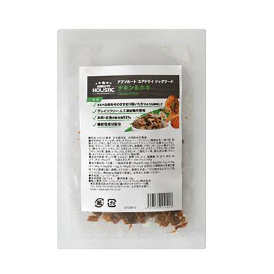 アブソルート ABSOLUTE エアドライドッグフードグランドプレーリー(チキン&ホキ) 1kg