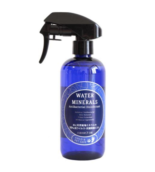 水と天然鉱物ミネラルの99%坑ウィルス・抗菌除菌ミスト